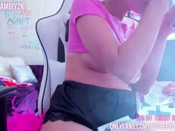 https://roomimg.stream.highwebmedia.com/ri/butterybubblebutt.jpg?1563522270
