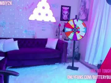https://roomimg.stream.highwebmedia.com/ri/butterybubblebutt.jpg?1563522570