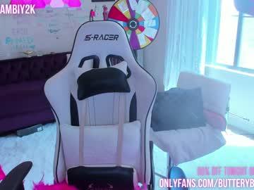 https://roomimg.stream.highwebmedia.com/ri/butterybubblebutt.jpg?1563522750