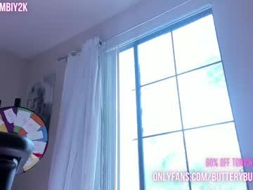 https://roomimg.stream.highwebmedia.com/ri/butterybubblebutt.jpg?1563523530