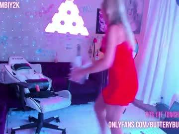 https://roomimg.stream.highwebmedia.com/ri/butterybubblebutt.jpg?1563523980