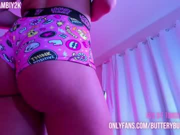 https://roomimg.stream.highwebmedia.com/ri/butterybubblebutt.jpg?1563526590