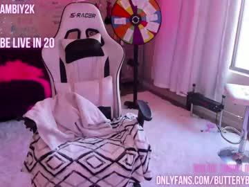 https://roomimg.stream.highwebmedia.com/ri/butterybubblebutt.jpg?1563866820