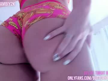 https://roomimg.stream.highwebmedia.com/ri/butterybubblebutt.jpg?1563867030