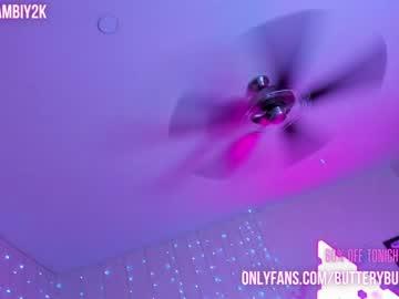 https://roomimg.stream.highwebmedia.com/ri/butterybubblebutt.jpg?1563867720
