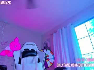 https://roomimg.stream.highwebmedia.com/ri/butterybubblebutt.jpg?1563867930