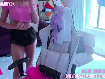 https://roomimg.stream.highwebmedia.com/ri/butterybubblebutt.jpg?1563869010