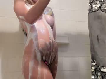 butterybubblebutt chat