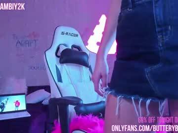 https://roomimg.stream.highwebmedia.com/ri/butterybubblebutt.jpg?1566542220