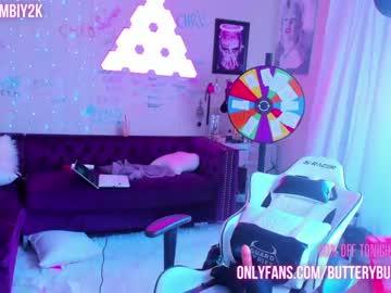 https://roomimg.stream.highwebmedia.com/ri/butterybubblebutt.jpg?1566542640