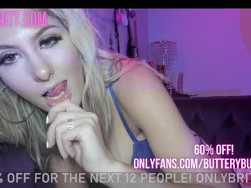 https://roomimg.stream.highwebmedia.com/ri/butterybubblebutt.jpg?1566543870