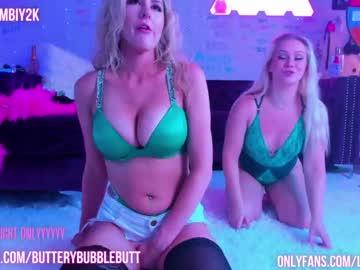 https://roomimg.stream.highwebmedia.com/ri/butterybubblebutt.jpg?1566545340