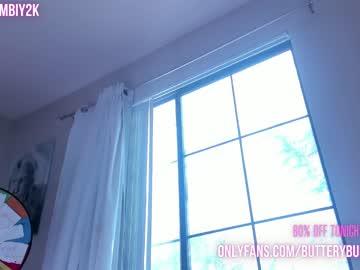 https://roomimg.stream.highwebmedia.com/ri/butterybubblebutt.jpg?1566546420