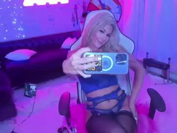 https://roomimg.stream.highwebmedia.com/ri/butterybubblebutt.jpg?1571024610