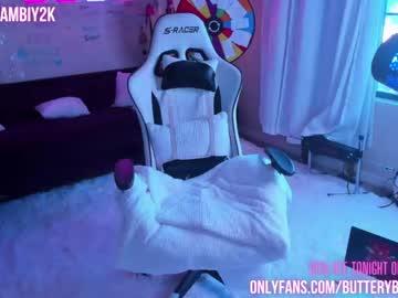 https://roomimg.stream.highwebmedia.com/ri/butterybubblebutt.jpg?1571024790