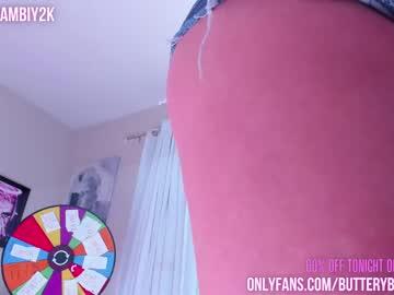 https://roomimg.stream.highwebmedia.com/ri/butterybubblebutt.jpg?1571025090