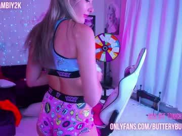 https://roomimg.stream.highwebmedia.com/ri/butterybubblebutt.jpg?1571026410
