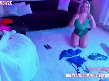https://roomimg.stream.highwebmedia.com/ri/butterybubblebutt.jpg?1571027130