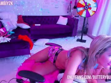 https://roomimg.stream.highwebmedia.com/ri/butterybubblebutt.jpg?1573964070