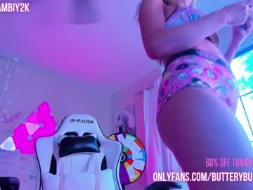 https://roomimg.stream.highwebmedia.com/ri/butterybubblebutt.jpg?1573964160