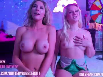 https://roomimg.stream.highwebmedia.com/ri/butterybubblebutt.jpg?1579939020
