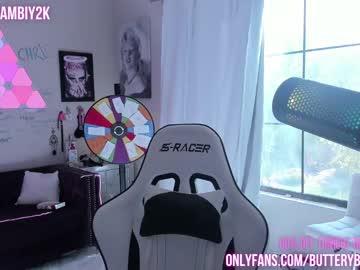 https://roomimg.stream.highwebmedia.com/ri/butterybubblebutt.jpg?1591072410