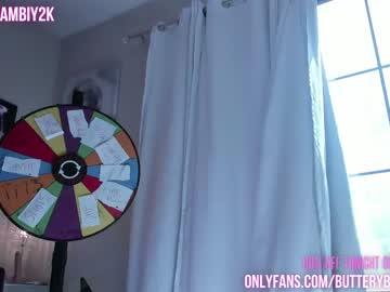 https://roomimg.stream.highwebmedia.com/ri/butterybubblebutt.jpg?1591073010