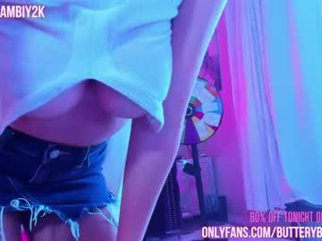 https://roomimg.stream.highwebmedia.com/ri/butterybubblebutt.jpg?1591075200