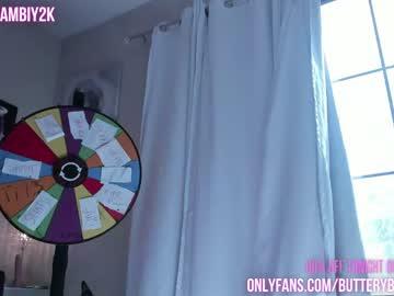 https://roomimg.stream.highwebmedia.com/ri/butterybubblebutt.jpg?1591077180