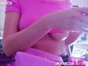 https://roomimg.stream.highwebmedia.com/ri/butterybubblebutt.jpg?1596536520
