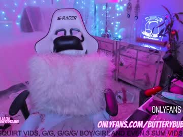 https://roomimg.stream.highwebmedia.com/ri/butterybubblebutt.jpg?1596537840