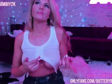 https://roomimg.stream.highwebmedia.com/ri/butterybubblebutt.jpg?1597201740