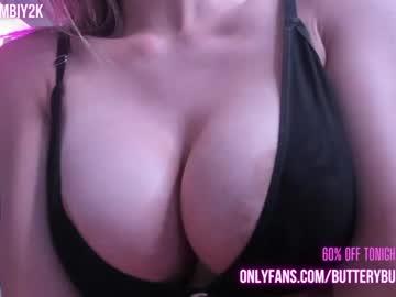 butterybubblebutt online webcam