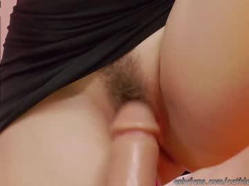 cathleenprecious's chat room