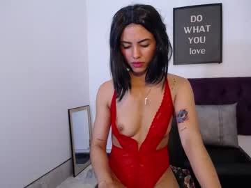 celeste_lovex's chat room