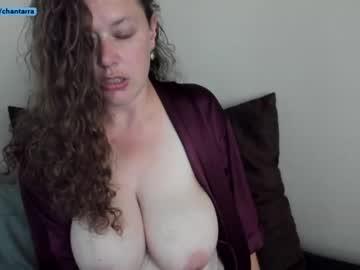 chantarra online webcam