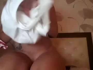 https://roomimg.stream.highwebmedia.com/ri/cheatinwife.jpg?1555877850