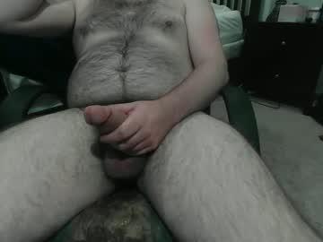 Chewtobeme