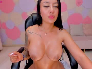 chloemanson's chat room