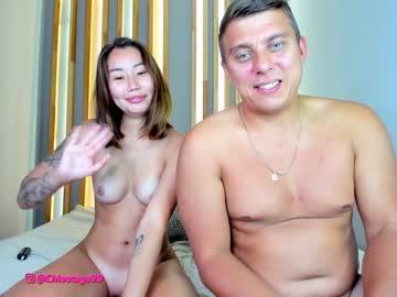 chloetaya #new #fuckmachine #cumshow @GOAL #control #asian #feet #teen #young #bigboobs #deepthroat #skinny #natural #sph #kinky #dirtytalk #roleplay #slut #pvt #bigass #oil #bdsm #shaved #interactive [2845 tok