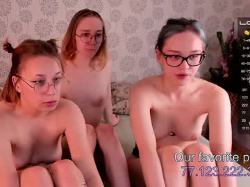 choesmelorichr(92)s chat room
