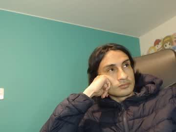 cinnamonroll's chat room