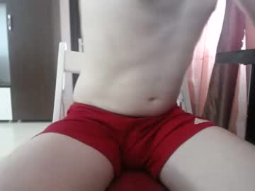 click87's chat room