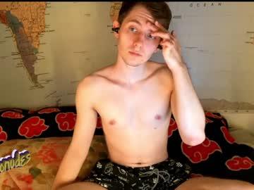 cosmonudes's chat room
