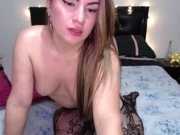 crishornylove's chat room
