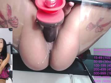 cristal_skinny's chat room