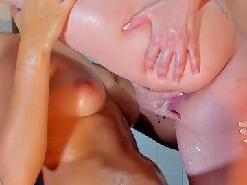 https://roomimg.stream.highwebmedia.com/ri/cuteanddesesperate.jpg?1585845540