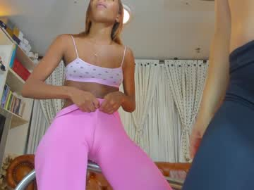 https://roomimg.stream.highwebmedia.com/ri/cuteanddesesperate.jpg?1585849350
