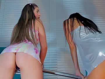 https://roomimg.stream.highwebmedia.com/ri/cuteanddesesperate.jpg?1596484920