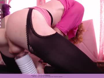 cutiexdaintyxslut's chat room